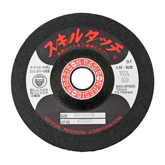 Batu Gerinda Nippon Resibon Flexible WA-60 100 x 2