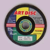 Batu Gerinda Nippon Resibon Art Disc Z-40 4inch