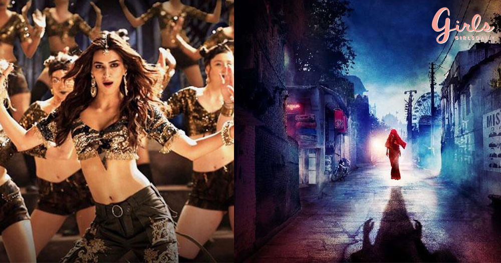 Strange Facts You Need to Know About Stree's Latest Song 'Aao Kabhi Haveli Pe'