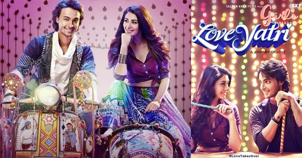 Salman Khan Changes The Name Of The Movie: LoveRatri