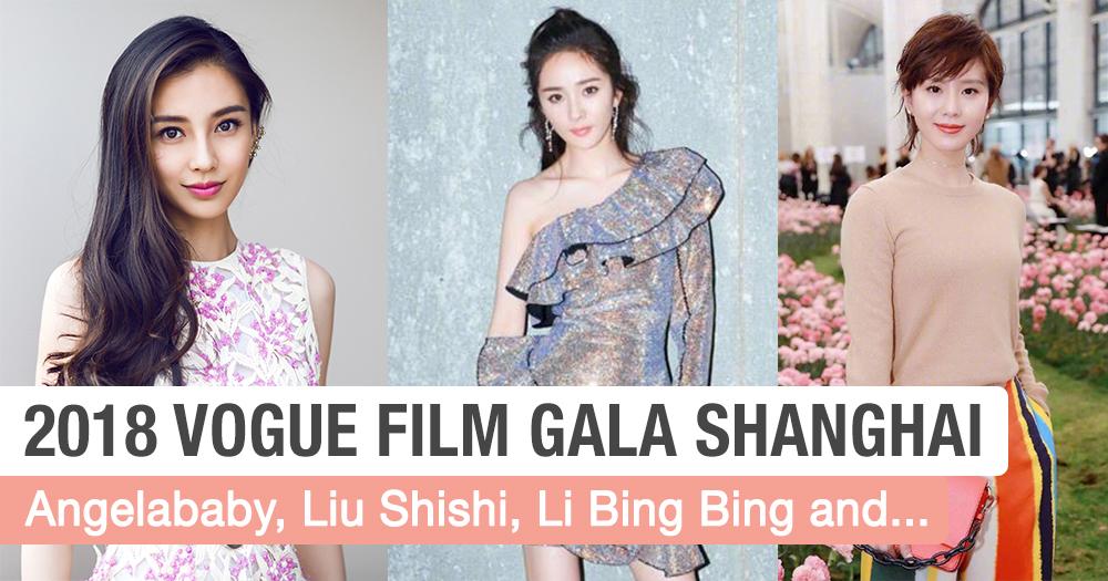 The Red Carpet @ Vogue Film Gala (Shang Hai)// We Spotted Angelababy, Li Bing Bing, Yang Mi and ....