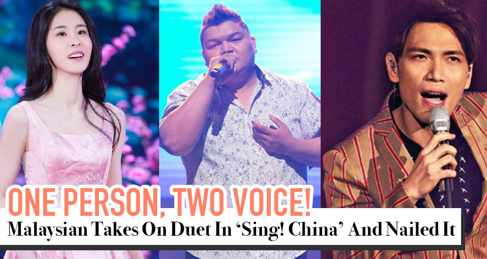 This Guy Nailed An Epic Duet By Himself And Still Didn't Make The Cut