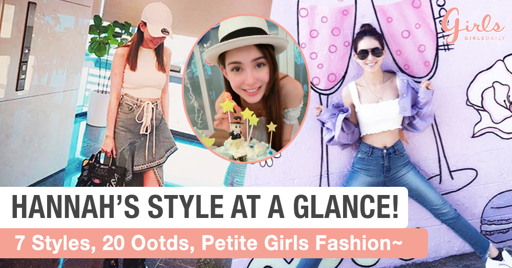 Fashion According To Hannah Quilivan(Kun Ling)! Her style, tips and more~