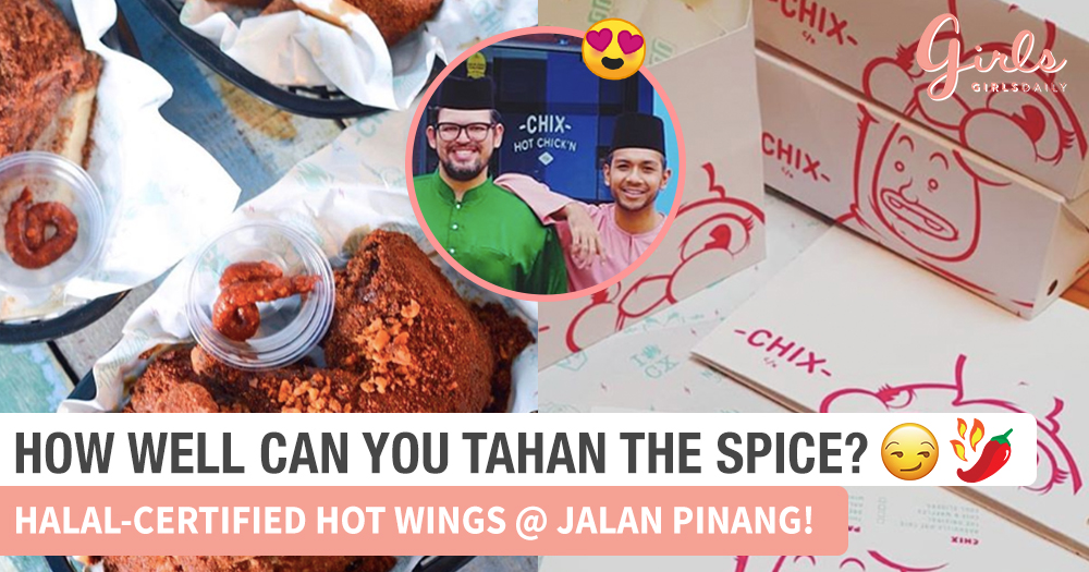 If You Love Hot, Spicy Wings, Check Out Taufik Batisah's Nashville-Style CHIX HOT CHICKEN!