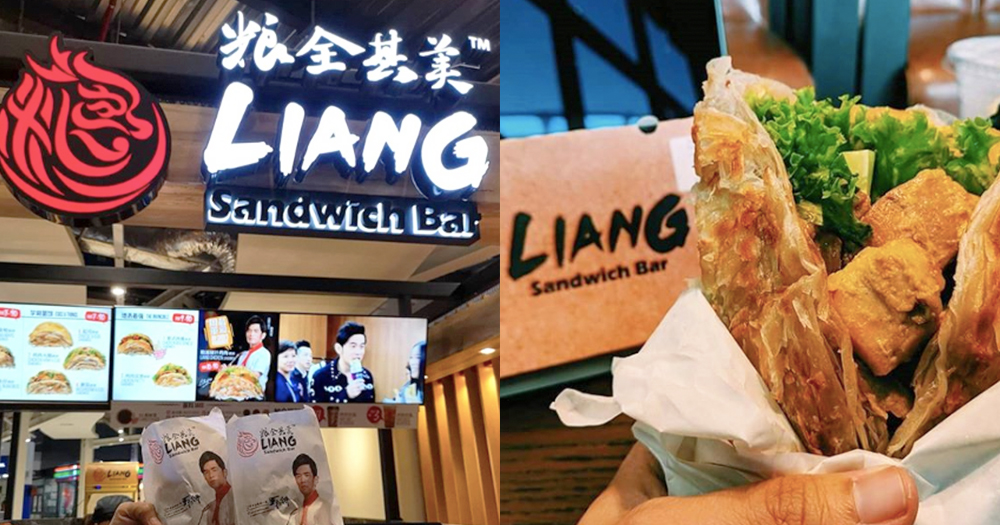 We Can Finally Try Jay Chou's Favourite Sandwich Here In Singapore: Liang Sandwich Bar