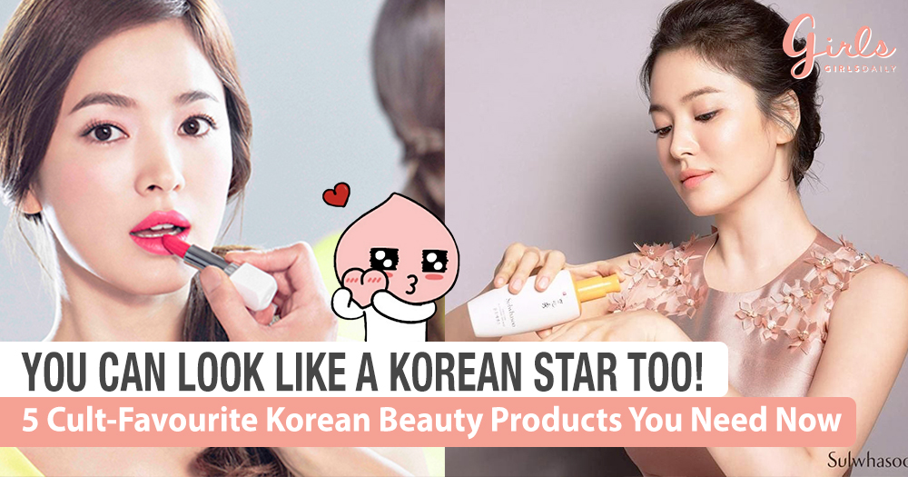 5 Cult-Favourite Korean Beauty Products You Need Now