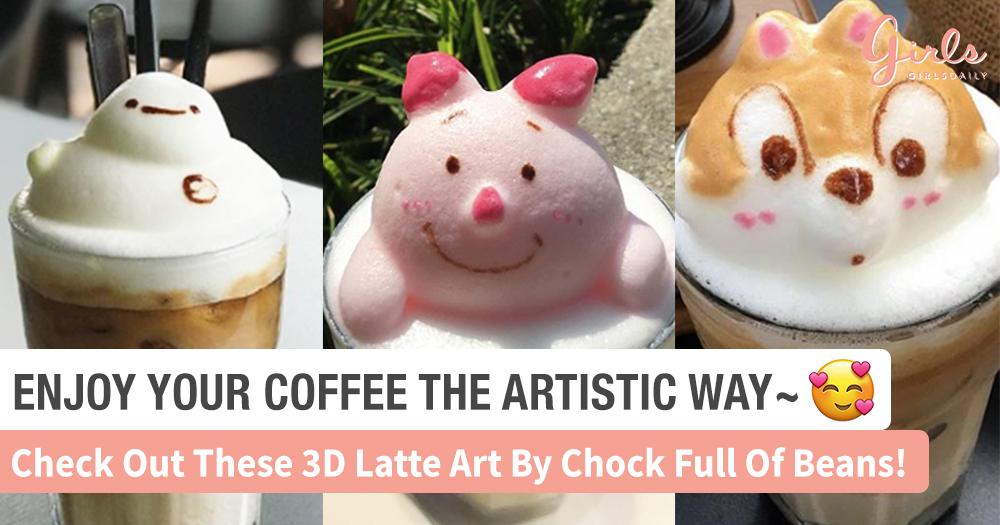 Easties, Here's 8 3D Latte Art @ Chock Full Of Beans You Guys Have To Check Out!