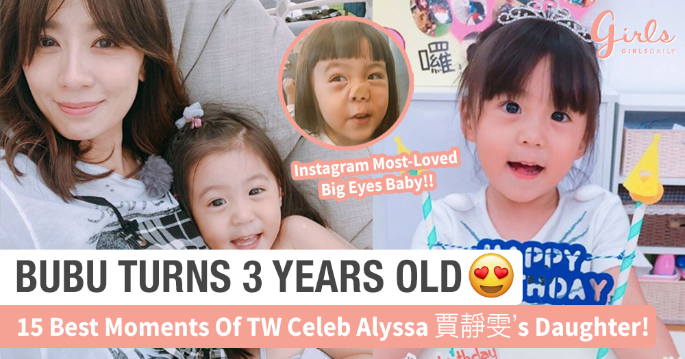 Bubu Turns 3! We Celebrate Her Birthday With 15 Cutest Moments!