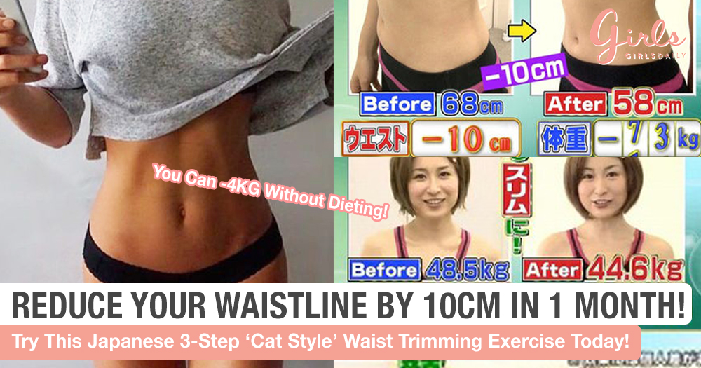 Learn From The Japanese! Try This 3-Step Cat-Style Waist Trimming Workout Today!