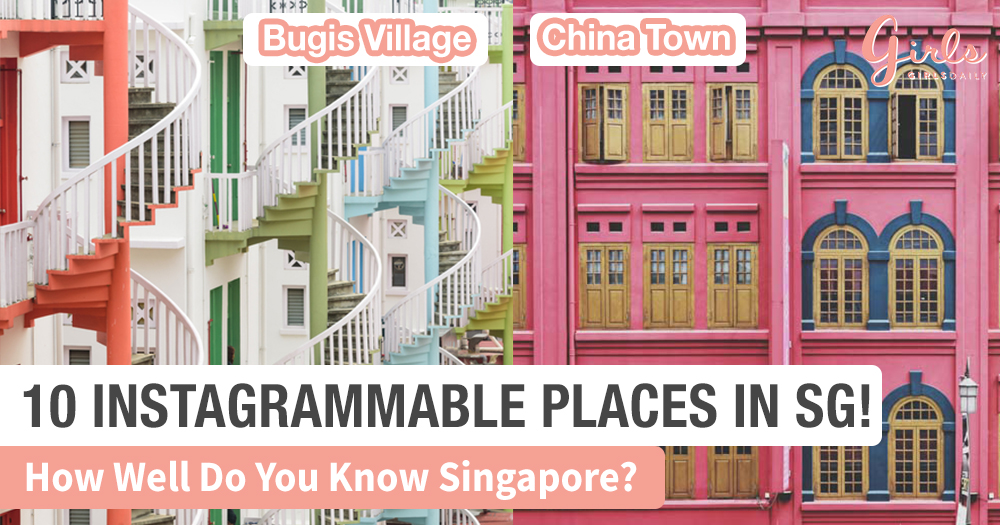 10 Colourful Places For Vibrant/Pastel Backdrops In Singapore
