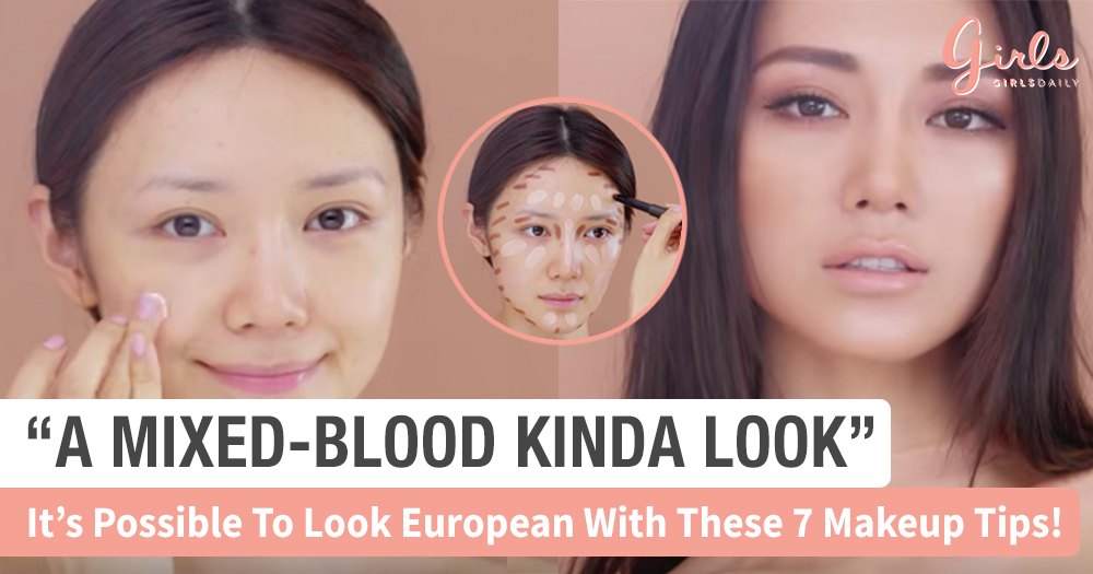 Oh, This Is How You Create The Asian-European Mixed-Blood Look!