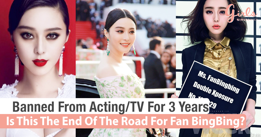 Has Fan Bingbing Really Been Banned From Acting And TV For Three Years? OMG!