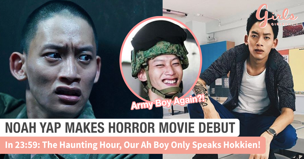 Ah Boys To Men's Noah Yap Makes Horror Debut In 2359: The Haunting Hour