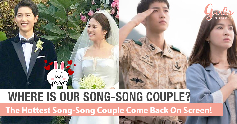 Song-Song Couple Finally Make Appearance Again With Their New Shows