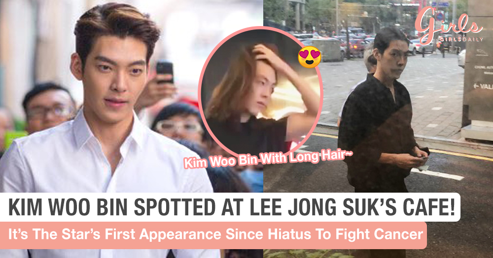 Kim Woo Bin Spotted For First Time Since Hiatus To Fight Cancer