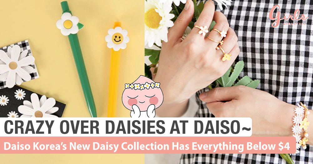 Crazy Over Daisies, Daiso Launches It's Latest Daisy Collection~