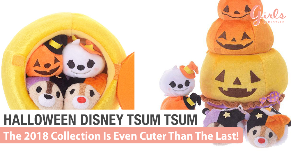 Halloween 2018 Disney Tsum Tsum Collection~