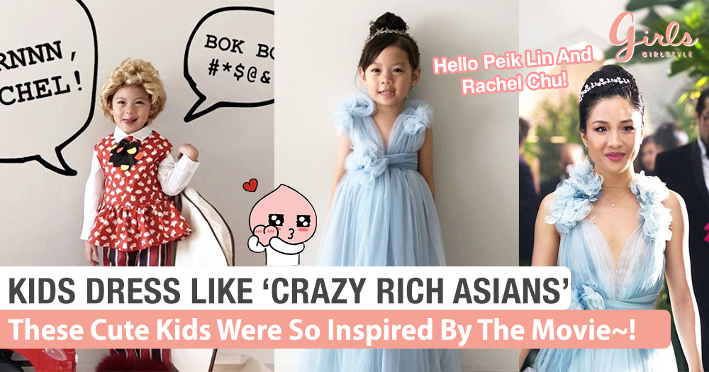 These Adorable Kids Are Dressing Like Their Fave Actors From 'Crazy Rich Asians'! We Love!