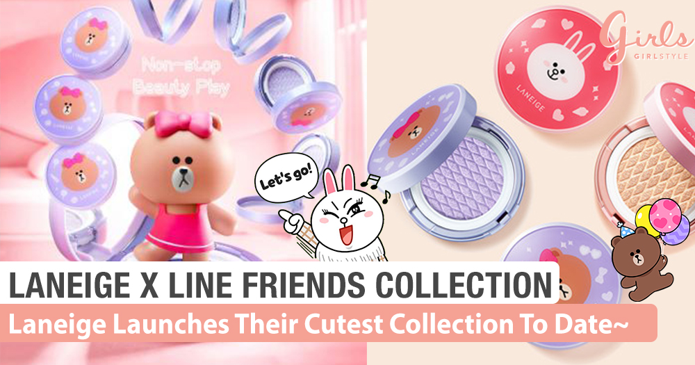 Laneige X Line Friends Kawaii Makeup Collection