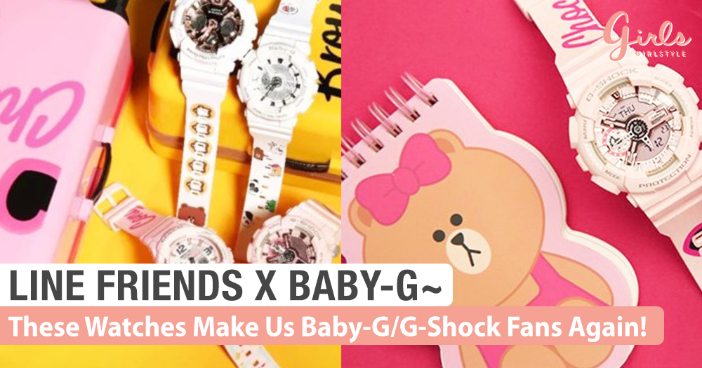 Line Friends X Casio Baby-G Watches Make Us Fangirls Again~