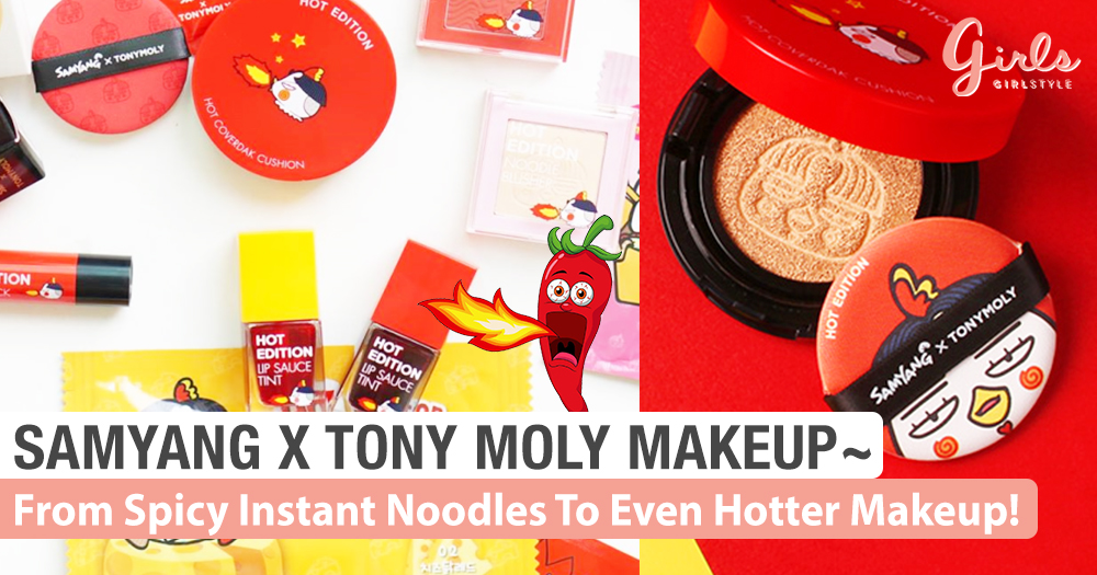 Samyang X Tony Moly: The Spiciest Makeup Ever~!