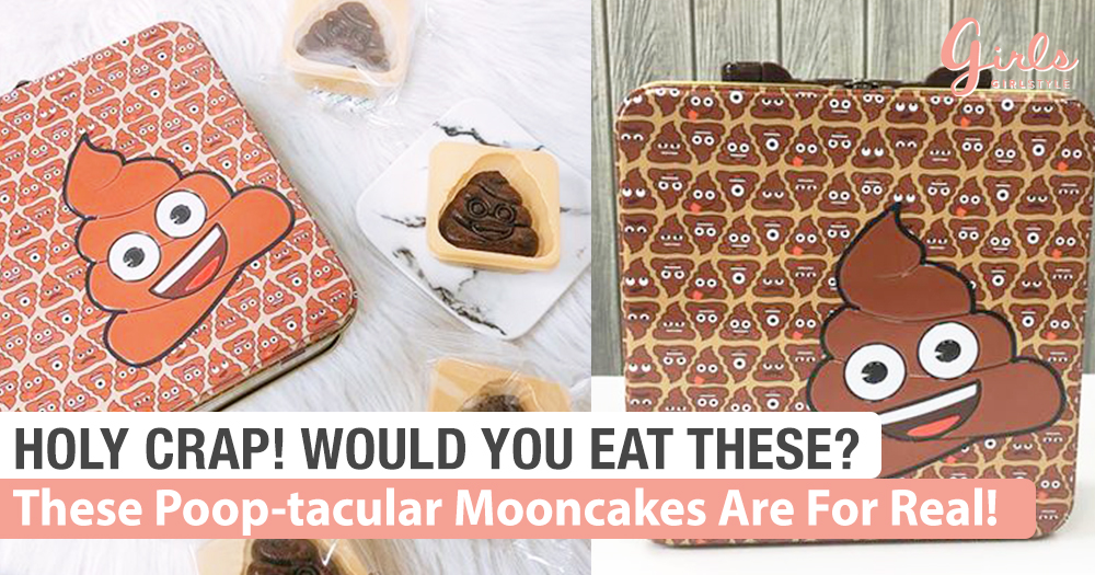 Holy Crap! These 'Shit' Mooncakes Are For Real~!