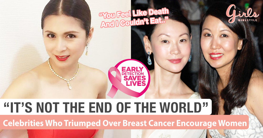 Female Celebrities Who Triumphed Over Breast Cancer Tell Other Ladies To Be Positive~