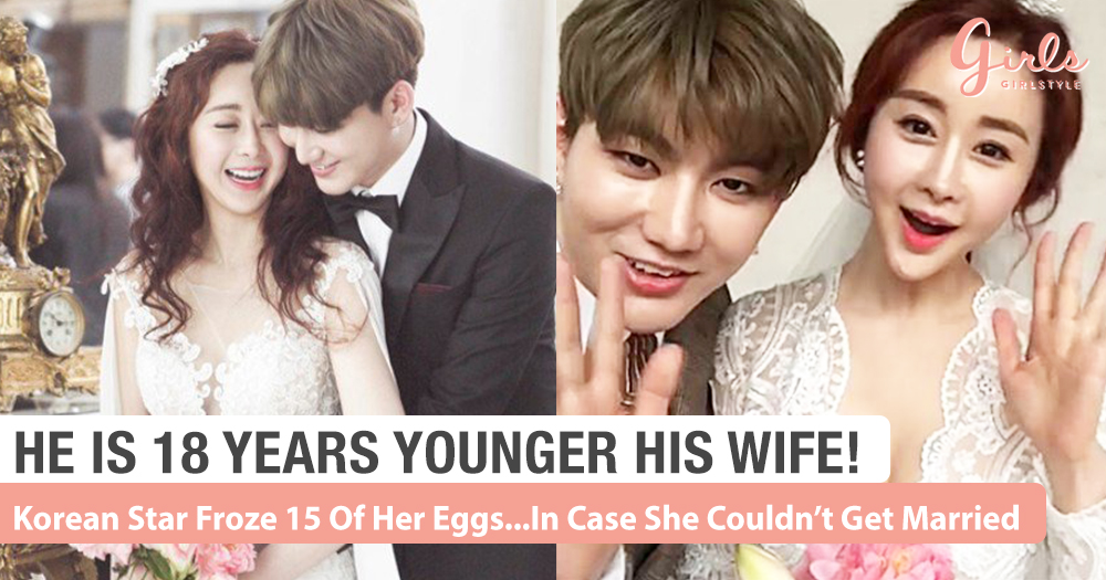 Korean Actress Who Married A Man 18 Years Younger Gets Pregnant After Freezing 15 Of Her Eggs!