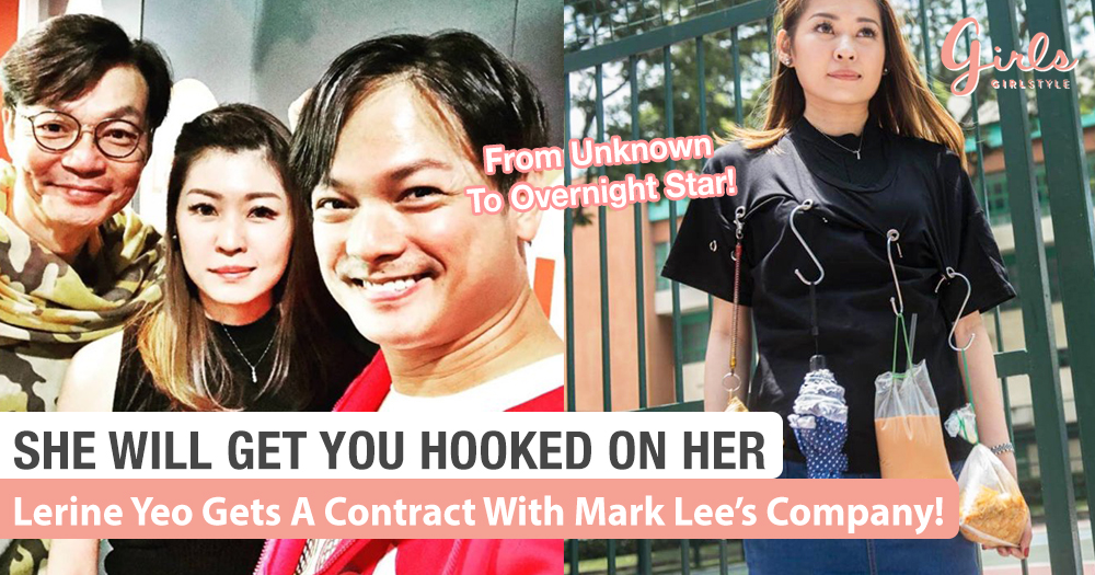 Lerine Yeo, Our Favourite 'S Hook Ah Lian' Get A Chance To Join Mark Lee's Company!