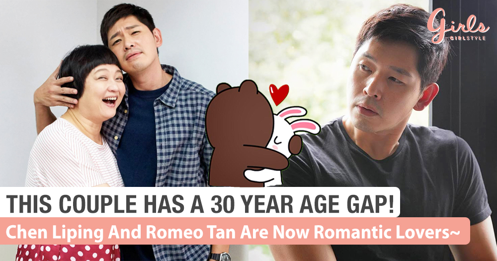 Romeo Tan And Chen Liping Are Now A Couple~Despite A 30 Year Age Gap!