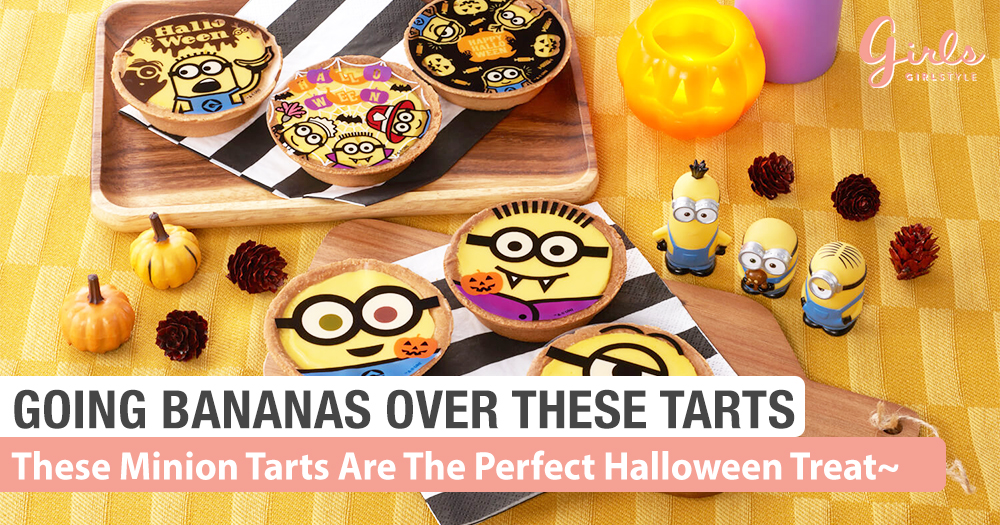 We Are Absolutely Bananas Over These Minion Halloween Tarts