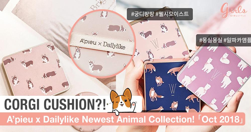 A Corgi Cushion?! A'pieu x Dailylike Makeup Features Corgi, Alpaca And Fox <3