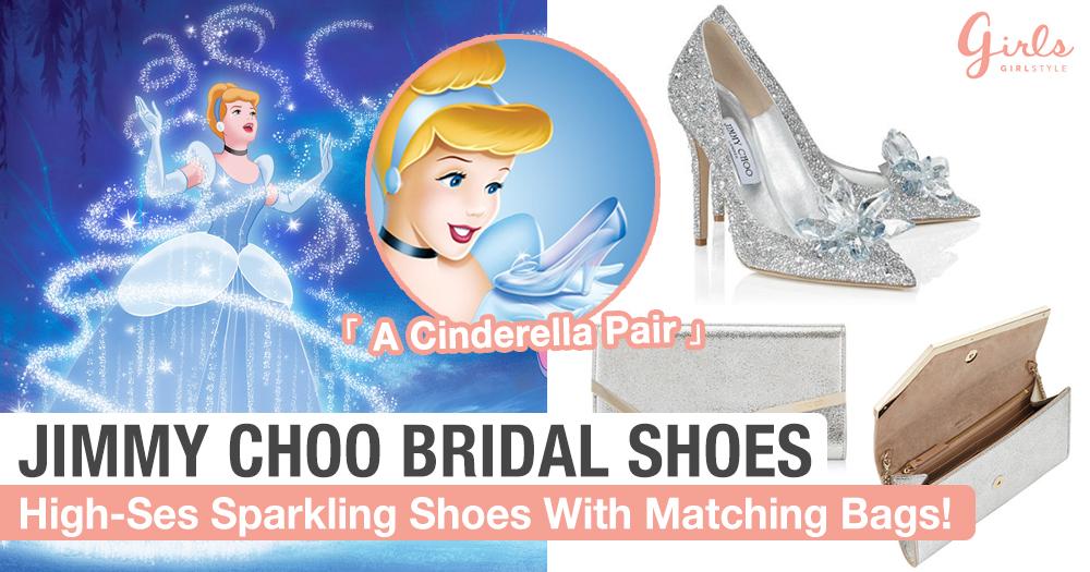 Jimmy Choo's Cinderella Bridal Shoes & Clutches Are A Dream Come True!