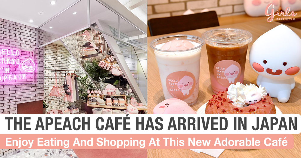 Kakao Friends Just Opened An Apeach Café In Japan And It Is Beyond Adorable!