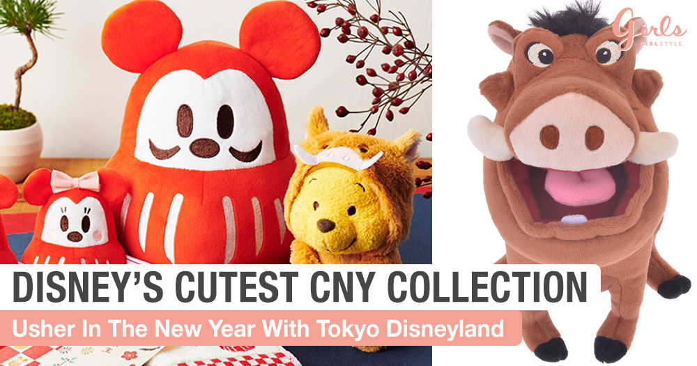 Tokyo Disneyland Celebrates The Year Of The Pig With Winnie The Pooh And Friends!