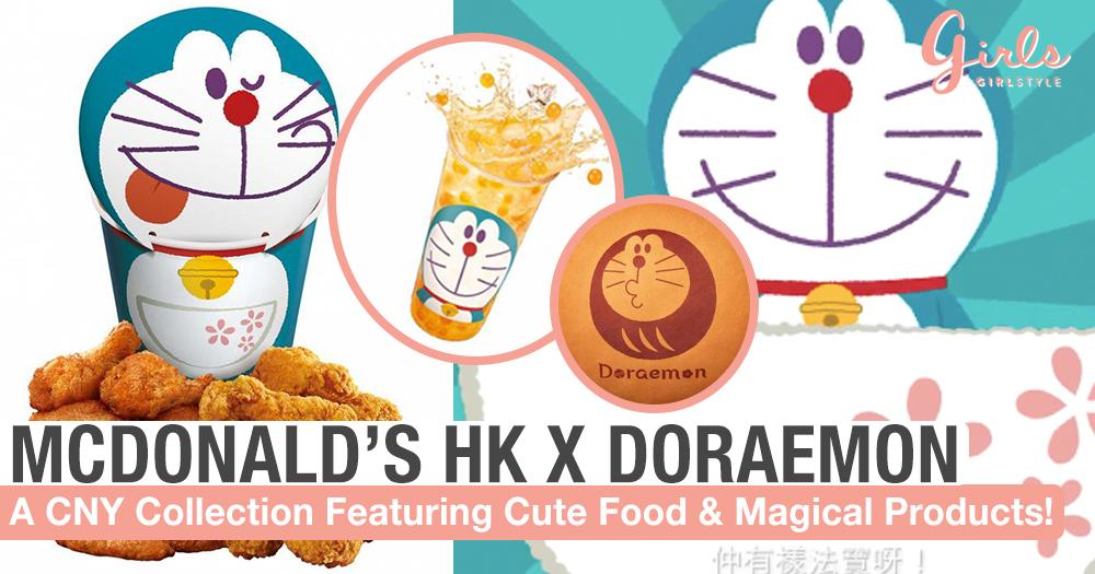 McDonald's Hong Kong Launches Doraemon Lucky Magic Gadgets Including A Time Traveling Picnic Mat