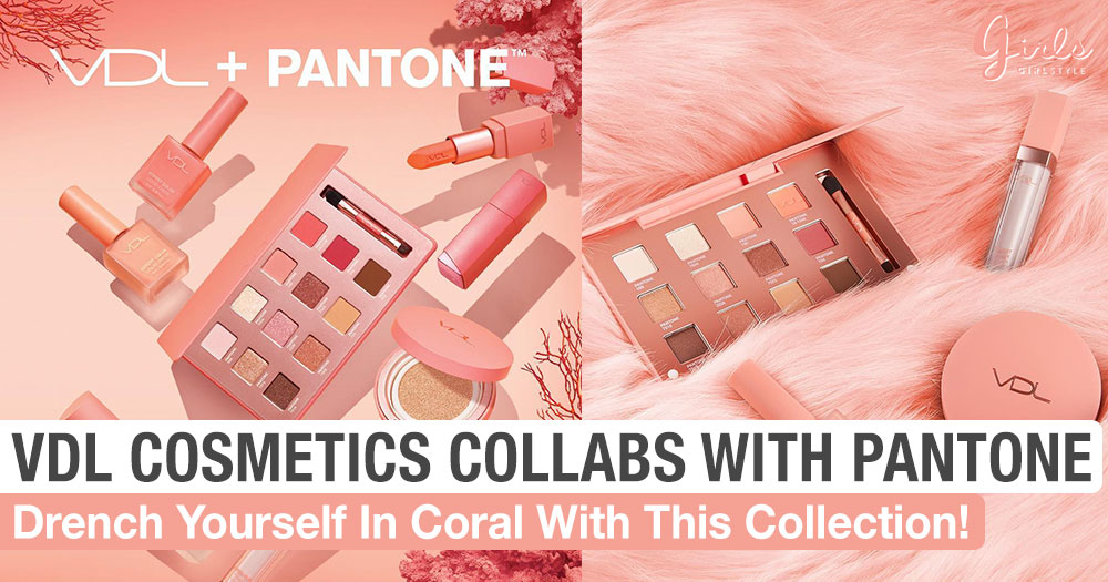 VDL Cosmetics Collaborates With Pantone For A Pretty, Coral Makeup Collection!