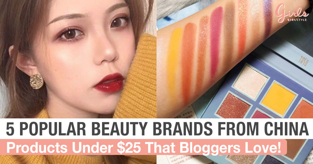5 Popular Chinese Beauty Brands Bloggers Rave About And Their Products Are Under $25!