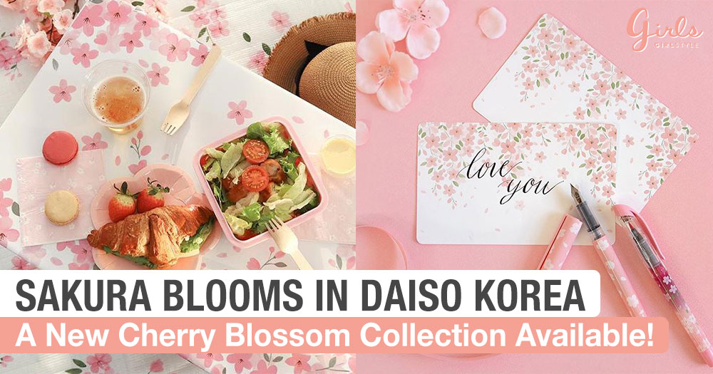 Daiso Korea Welcomes Spring With A Cherry Blossom Collection