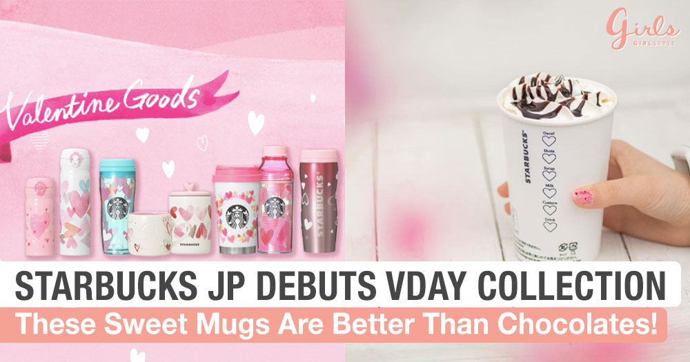 Starbucks Japan Just Released Its Valentine's Day Collection And It's Here To Steal Our Hearts!