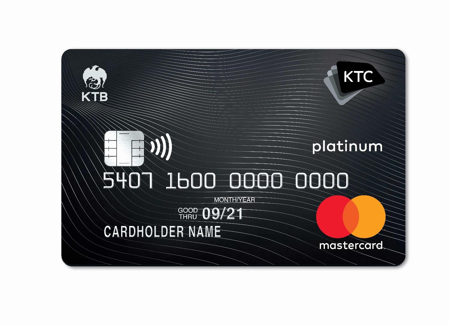 บัตรเครดิต tmb อาชีพอิสระ