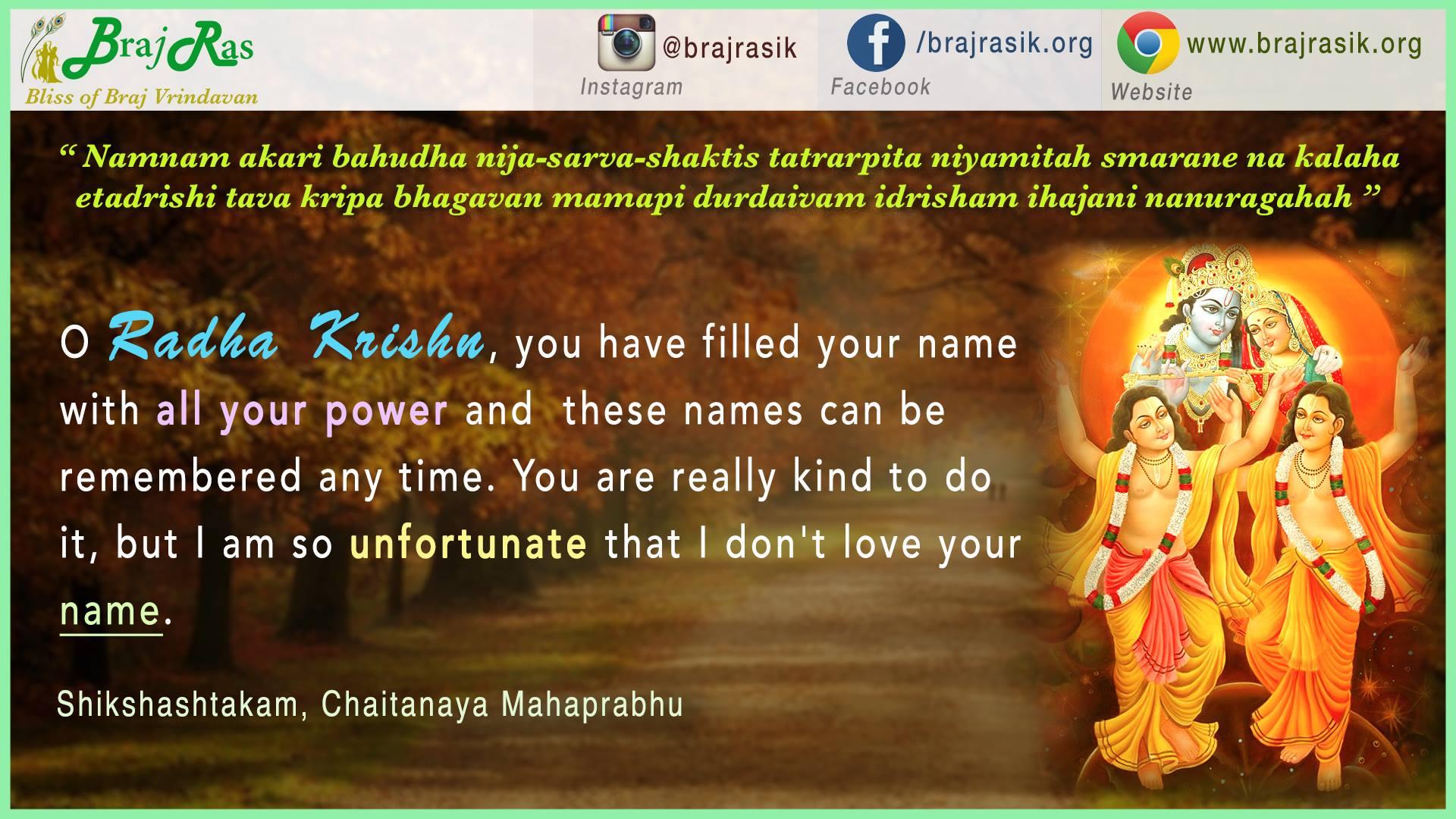 Namnam akari bahudha - Chaitanya Mahaprabhu, Shikshatakam