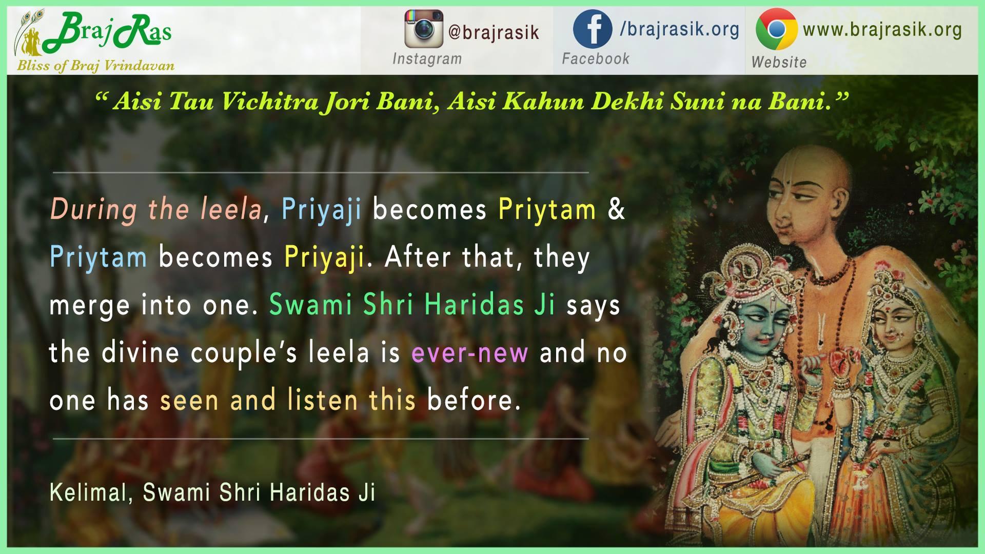 Aisi Tau Vichitra Jori Bani, Aisi Kahun Dekhi Suni na Bani - Swami Haridas ,Kelimal (31)