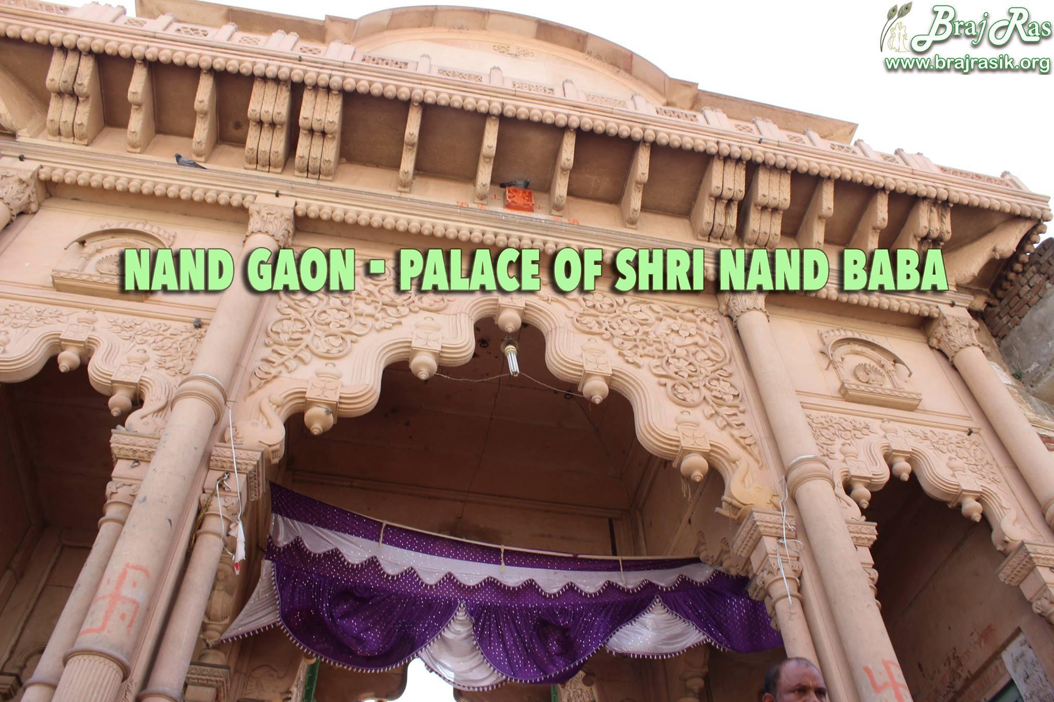 Nandgaon Palace of Shri Nandbaba