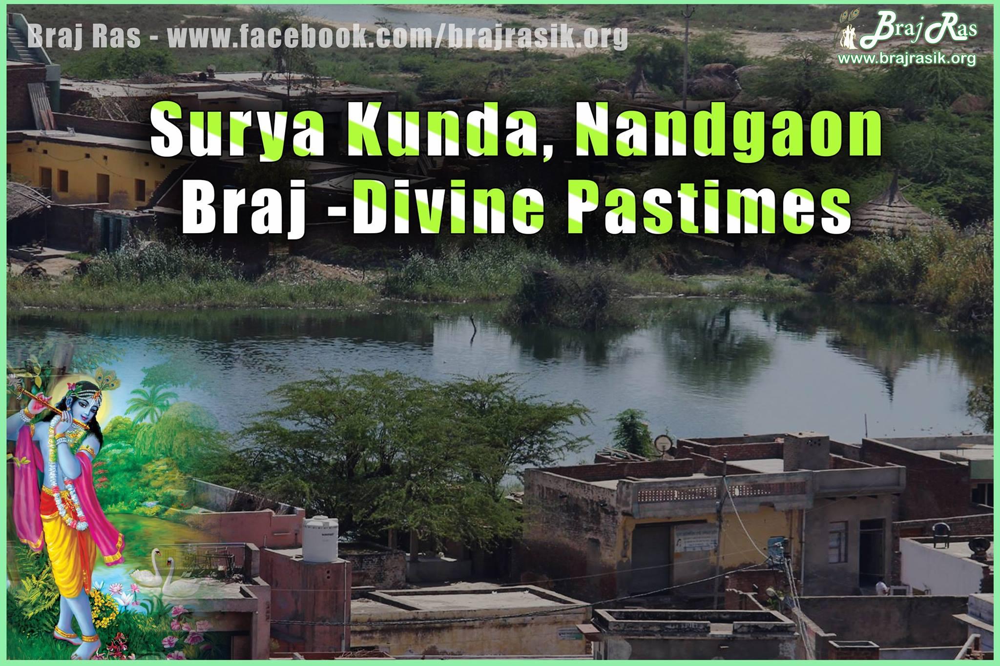 Surya Kund, Nandgaon - Divine Pastimes