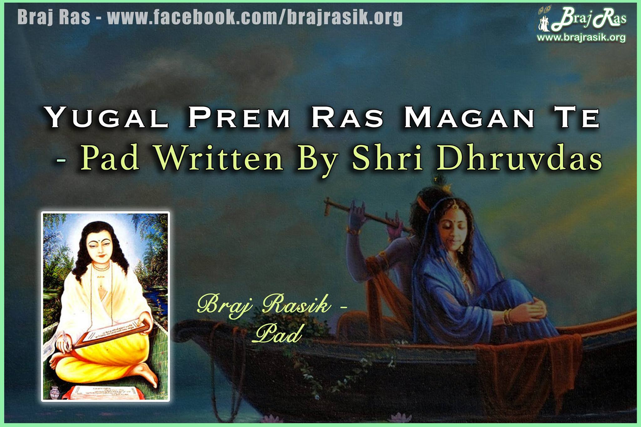 Yugal Prem Ras Magan Te - Pad Written By Shri Dhruvdas