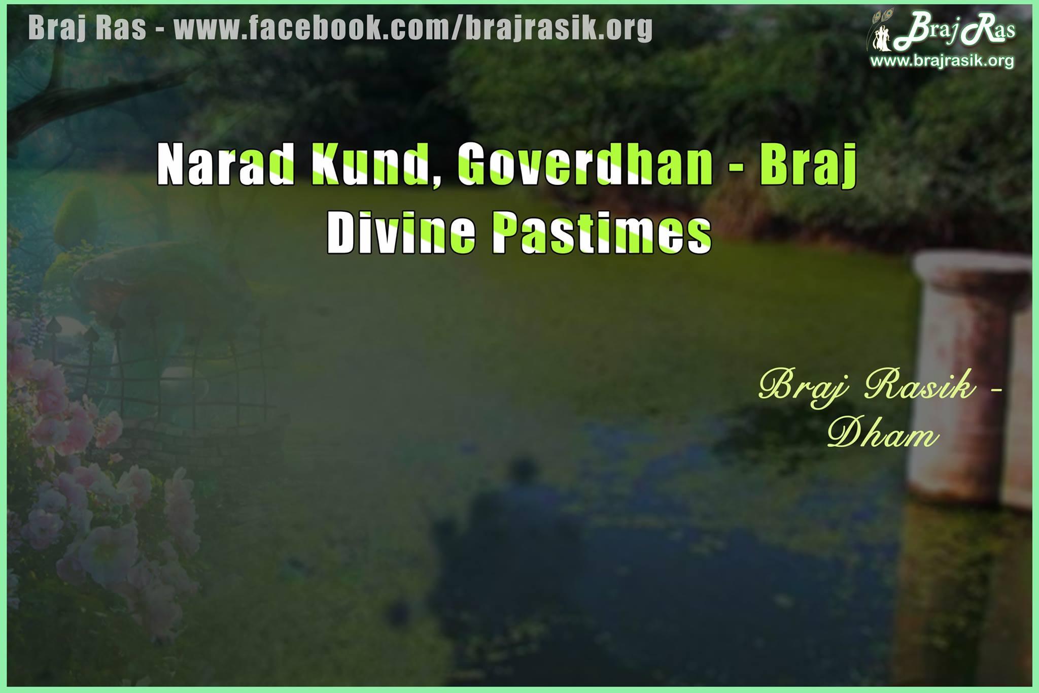 Narad Kund, Goverdhan - Braj