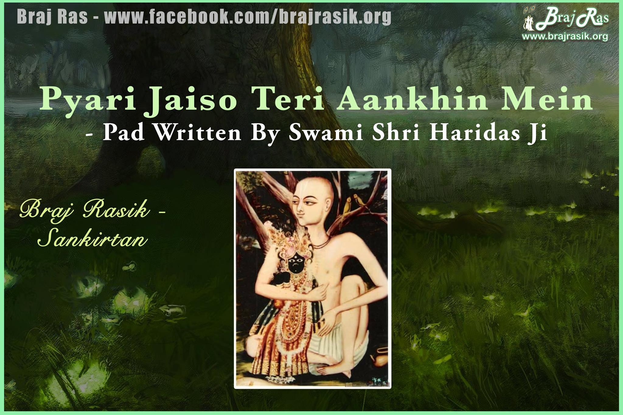 Pyari Jaiso Teri Aankhein Mein - Pad Written By Swami Shri Haridas, Kelimal (6)