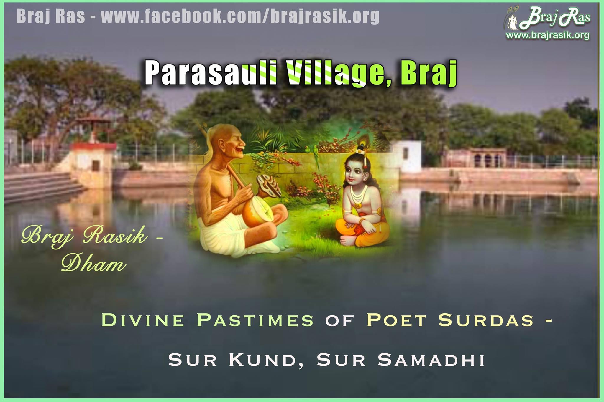 Parasauli Village, Braj / Soor Kuti - Divine Pastimes