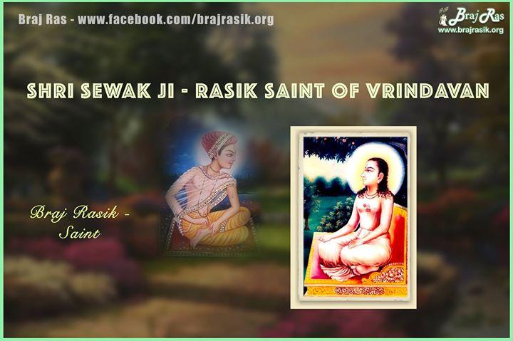 Shri Sewak Ji (Damodar Das) - Rasik Saint Of Vrindavan